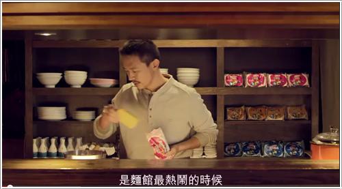 Sony Ericsson (Feature Phone) - [3gp影片]統一蔥燒牛肉麵廣告! …_插圖