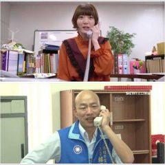 【大人的世界明星臉】韓國瑜動作系列
